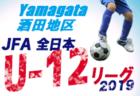 2019兵庫女子ジェンヌリーグ 1部リーグ表掲載!2部・3部情報提供お待ちしています!