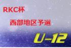 優勝は板付ウイング 若松FR杯 Jr.サッカー大会U-12 福岡  | 第4回 若松FR杯 Jr.サッカー大会U-12 2019