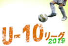 第4節一部結果更新5/19 宇河地域リーグ戦 前期 U-12   JFA U-12サッカーリーグ2019 in 栃木 宇河地域リーグ戦 前期 栃木