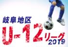 2019年度 須恵アザレアFC (福岡)ジュニア 部員募集のお知らせ!随時募集
