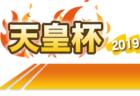 結果表掲載 九州トレセンリーグU-16 | 2019 九州トレセンリーグU-16 佐賀県開催