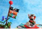 北信越地区のGWの大会・イベント情報【4月27日(土)~5月6日(月)】