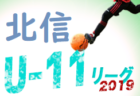結果募集中  2019年度宮崎県県北地区リトルリーグ
