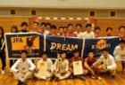 2019年 4月21日(日)大阪にて小学生ジュニア個サル開催しました!開催報告!