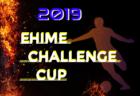 2019年度 JFAバーモントカップ 第29回全日本U-12フットサル選手権長野県大会 優勝は南箕輪FCジュニアA