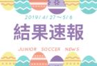 2019年度PLUCK FC (大阪府) (中学1年生)練習体験会のご案内 ! U-13/GK 追加募集 ・毎週火・水・金開催中!!