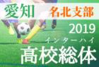 4/21結果速報 全日リーグ 西支部|2019年全日リーグ西支部 広島