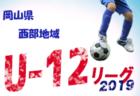 4/14結果速報 東海・北信越 Liga Student | 2019年度 東海・北信越 Liga Student(リーガスチューデント)