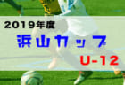 4/13開幕 北播磨リーグ U-12 | 2019年度 北播磨少年リーグ 6年生 兵庫