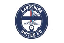 2019年度 鹿児島ユナイテッドFC U-15(鹿児島県)ジュニアユース 練習会(第1回10/27・第2回第3回は12月) 開催のお知らせ