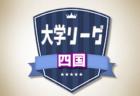優勝はトリアネーロ町田(東京) 本選出場チーム決定 ニューバランス U-11 中央予選 | ニューバランスチャンピオンシップ 2019 U-11 中央予選大会 静岡