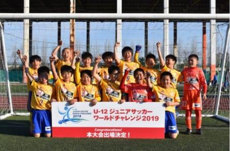 ベガルタ仙台ジュニア優勝 Jクラブ北日本予選 | U-12ジュニアサッカーワールドチャレンジ2019 Jクラブ予選 北日本予選 @新潟