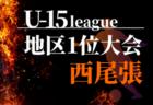 2019年度 サッカーカレンダー【福岡県】年間スケジュール一覧