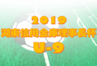 市立稲毛、千葉北など5校が代表決定 千葉高校総体 インハイ 第5ブロック | 2019年度千葉県高等学校総合体育大会サッカーの部 ブロック予選