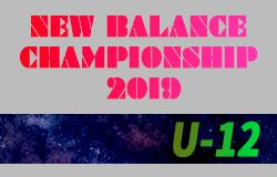 8/6,7,8開催 ニューバランスチャンピオンズシップU-12 | ニューバランスチャンピオンシップ2019(NEW BALANCE CHAMPIONSHIP 2019) U-12