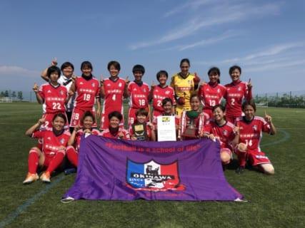 2019第31回九州なでしこサッカー大会 長崎県開催 優勝はナビィータ