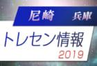 市川昴、小金など5校が代表決定 千葉高校総体 インハイ 第8ブロック   2019年度千葉県高等学校総合体育大会サッカーの部 ブロック予選