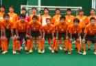 2019年度 第12回那須DESAFIO CUP U-10 栃木 優勝は東川口FC(埼玉県)