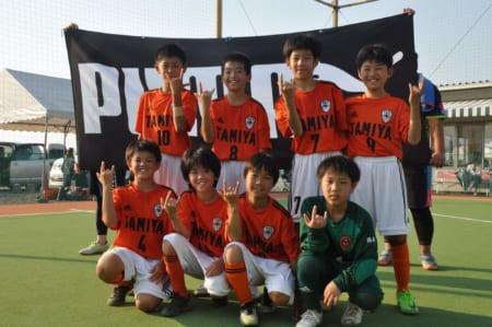 2019年度 フットサルフェスタ 四国予選(U-12)優勝は田宮ビクトリーサッカー少年団