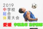 関東地区の今週末の大会・イベント情報【6月8日(土)~6月9日(日)】