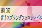 大阪・高槻 6月小学生ジュニア個サル開催!参加者募集中!
