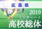 優勝はベガルタ仙台 クラブユースU-18東北予選 | 日本クラブユース選手権(U-18)大会 東北予選2019