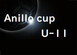 2019年度 第2回Anillo CUP U-11 (奈良県)7/14は悪天候のため中止になりました