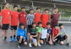第5回JCカップU-11 関東地区予選大会 6/16開催 | 2019年度 第5回JCカップU-11少年少女サッカー大会 関東地区予選大会