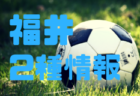 週刊バーモントカップ vol.4【特集!歴代優勝チーム、2年連続出場者割合】