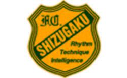 静岡学園中学校サッカー部  オンライン説明会  5/31 AM9:00~開催  2020年度  静岡