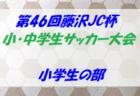 佐賀県立鹿島高校 体験入学 部活動見学 8/5開催 2019年度 佐賀
