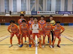 2019年度 JFA 第6回全日本U-18フットサル選手権大会 和歌山県大会 優勝はアッズーロ和歌山フットサルクラブ