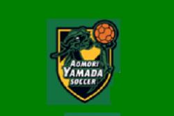 青森山田中学校サッカー部 体験練習会 6/30他開催 2019年度 青森