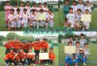 結果募集 茨城U-18リーグ 6/9 | 高円宮杯JFA U-18サッカーリーグ2019茨城