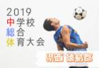 長野県上田高校 中学生体験入学 7/27開催 2019年度 長野