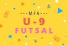 2019-2020 アイリスオオヤマプレミアリーグ東京U-11 1部・2部 開催日程募集!