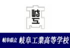 〜6/22 結果募集  JFA U-12サッカーリーグ2019 宮城 in 青葉ブロック