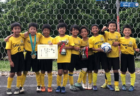 小林秀峰高校 オープンスクール7/30開催  2019年度 宮崎