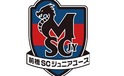 前橋SCジュニアユース 体験練習会 7/1他開催 2020年度 群馬