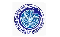 水戸ホーリーホックユース セレクション 7/14開催 2020年度 茨城