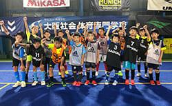 2019年 6月16日(日)大阪にて小学生ジュニア個サル開催しました!開催報告!