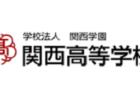 都大会出場チーム決定 2019年度 第61回東京都中学校サッカー選手権大会 第3支部予選代表決定戦(東京)