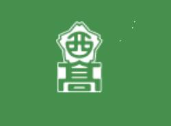 長野県上田西高校 部活動体験 7/27.10/19開催 2019年度 長野