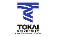 東海大学付属諏訪高校 サッカー部 部活動体験 10/20開催 2019年度 長野