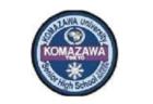 駒澤大学高校サッカー部 セレクション 7/20他開催、体験会 8/11他開催 2020年度 東京