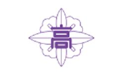 倉敷古城池高校 オープンスクール 部活動見学7/31他開催 2019年度 岡山県