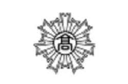 日本体育大学荏原高校 オープンスクール 7/13他  部活フェスタ 8/25開催 2019年度 東京