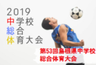 関西地区の今週末の大会・イベントまとめ【7月27日(土)~28日(日)】