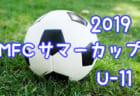 前期全結果掲載!2019年度 北信越トレセンリーグ(U-16)後期は3/21開催