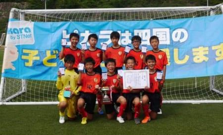 2019年度 第10回 香川県ピカラカップ高松地区ジュニアサッカー大会(U-12の部) 優勝は多肥サッカースポーツ少年団